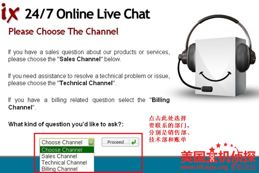 ixwebhosting-livechat2.png