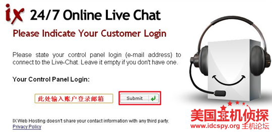 ixwebhosting-livechat3_0.png