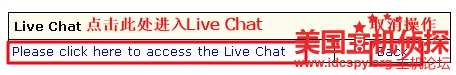 ixwebhosting-livechat10.png