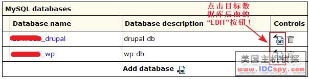 IXWebHosting Delete Database User 002.jpg