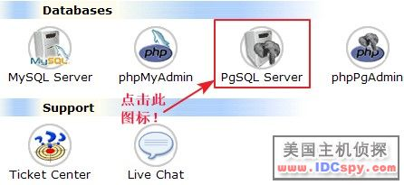 IXWebHosting PgSQL Add User 001.jpg