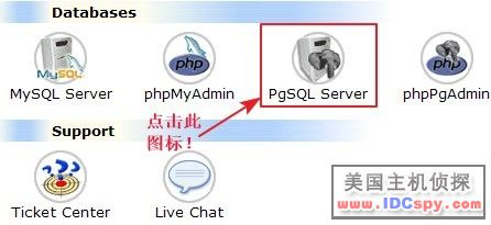IXWebHosting PgSQL Change User Password 001.jpg